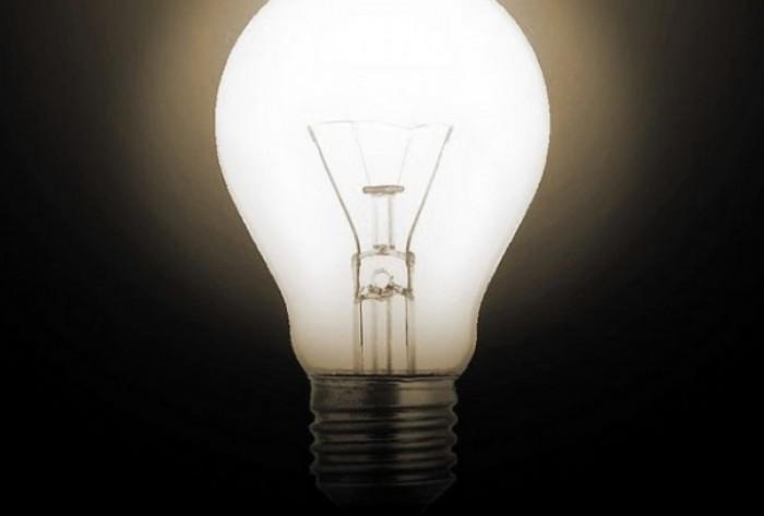 ACREDITE, ENERGIA VAI BAIXAR: Aneel reduz valor extra na conta de luz a partir de fevereiro