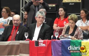 Deputado Jeová Campos, governador Ricardo Coutinho e presidenta Dilma Rousseff