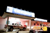 Hospital Regional de Sousa (foto: Charley Garrido)