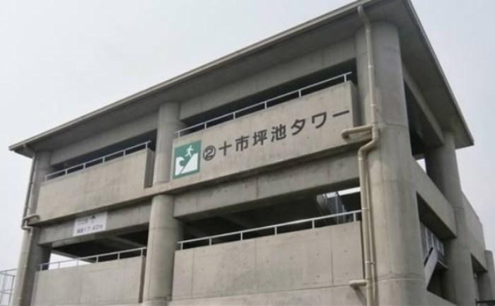 No litoral de Nankoku, está uma das 90 torres de evacuação (Foto: Reprodução YouTube/city.nankoku.lg.jp)